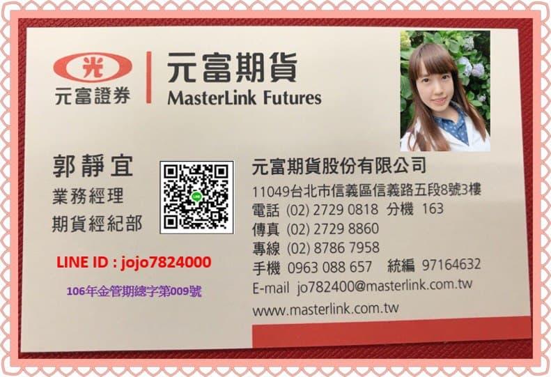 photo-Stable-NameCard.jpg